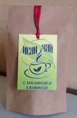 """Иван-чай """"С малиной"""" ферментированный гранулированный, 100 гр."""