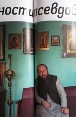НАПРАВО. Православный журнал для светской и церковной аудитории №1