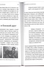 Евангельские притчи вчера и сегодня. Владимир Хулап