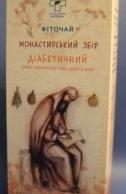 "Монастырский сбор ""Диабетический"""