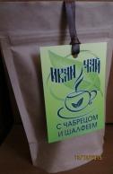 """Иван-чай """"С чабрецом и шалфеем"""" ферментированный гранулированный, 100 гр."""