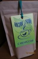 """Иван-чай """"С мелиссой"""" ферментированный гранулированный, 100 гр."""