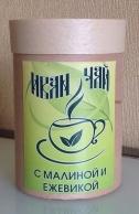 """Иван-чай """"С малиной"""" ферментированный гранулированный, 100 гр. в тубусе"""