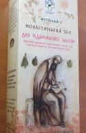 """Монастырский сбор """"Для поджелудочной железы"""""""