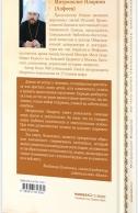 Во что верят православные христиане. Митрополит Иларион (Алфеев)