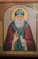 Икона преподобного Ионы Киевского чудотворца
